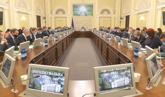 Верховная Рада хочет заслушать Кабмин по поводу тарифов в Украине