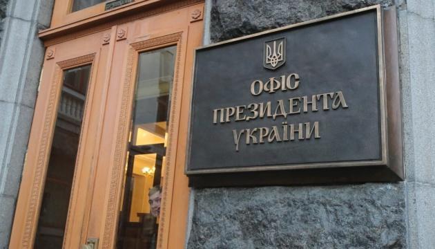 В Офисе президента Украины заявили о деолигархизации СМИ