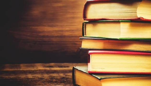 Депутаты планируют ужесточить требования к качеству учебников в украинских школах