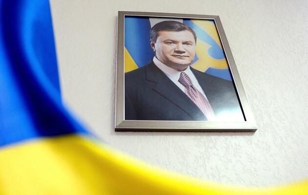 Суд разрешил проводить заочно досудебное расследование по факту захвата госвласти Януковичем
