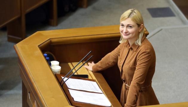В «Слуге народа» анонсировали семь дополнительных законопроектов об олигархах