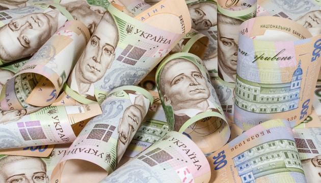 С начала года крупный бизнес пополнил бюджет почти на 100 миллиардов