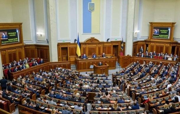 Рада в ближайшее время рассмотрит закон о реформе КСУ