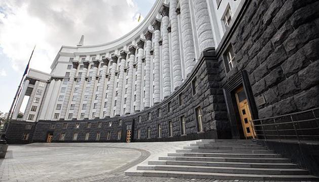 Украина готовит санкции за оправдание агрессии РФ
