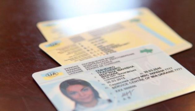 С украинскими водительскими правами можно будет ездить в ОАЭ