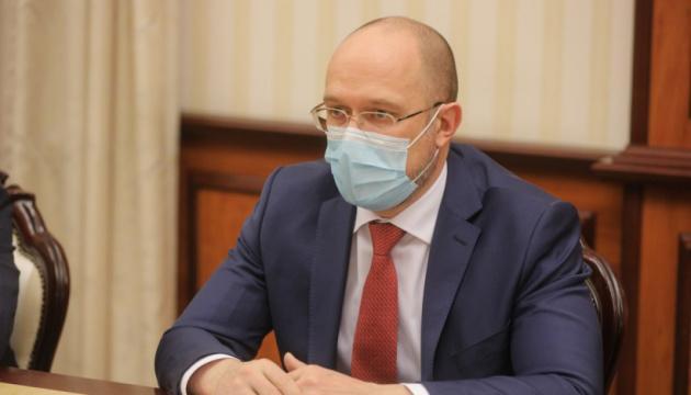 Массовая вакцинация и цифровой сертификат: Шмыгаль подвел «ковидные» итоги недели