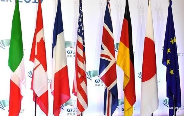 G7 анонсировал мировой налог на прибыль корпораций