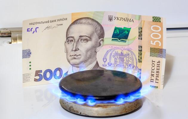 Рада хочет урегулировать долги за газ