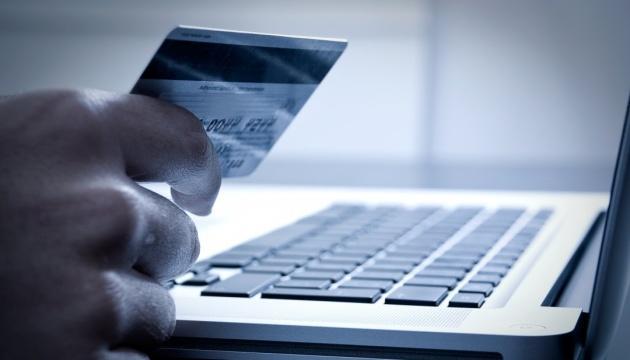 Банки выдали кредитов по госгарантиям более чем на ₴3,2 миллиарда - Минфин