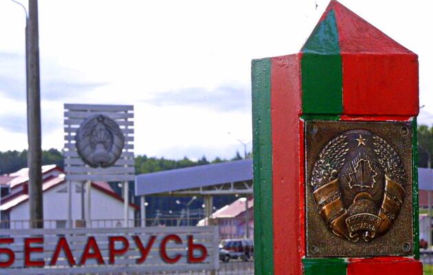 Границу с Белорусью могут усилить