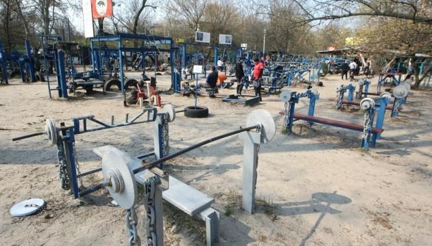 В Украине планируют открыть десятки тысяч спортплощадок и парков с виртуальными тренерами