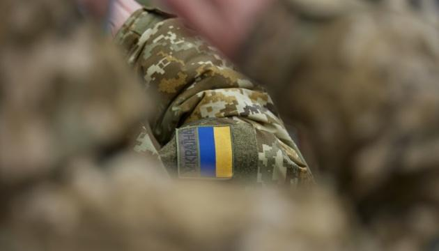 Угроза диверсий: в Украине собираются  усилить ответственность за проникновение на военные объекты