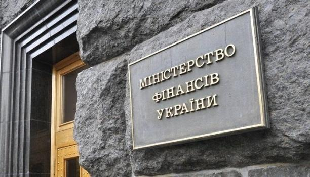 В Минфине успокоили: Закон о налоговой амнистии не создает новых налогов