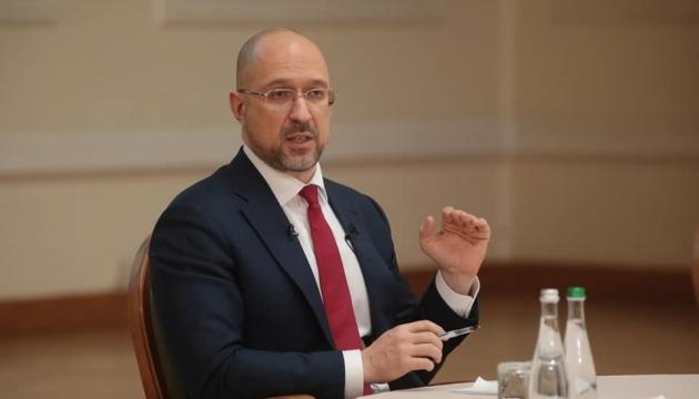 Украина планирует договориться с ЕС о пяти «безвизах» - Шмыгаль