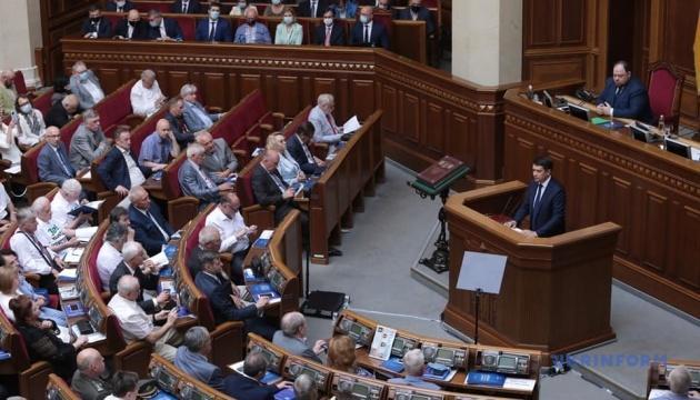 Разумков в Раде напомнил, как Конституция изменила историю Украины