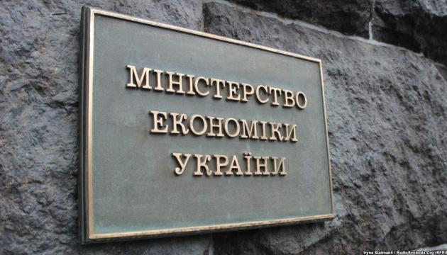 Теневой бизнес в Украине за год пандемии вырос до 30%