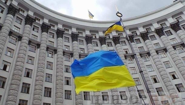 В Украине утвердили программу национально-патриотического воспитания