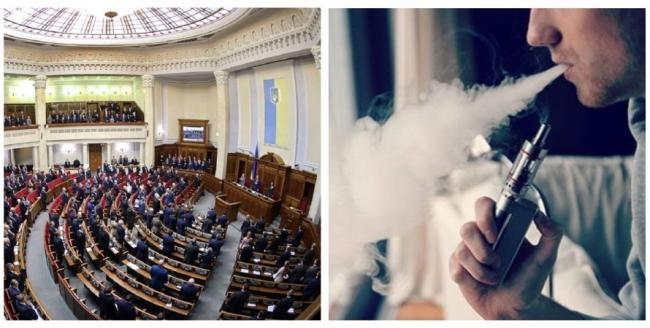 Рада объявила войну электронным сигаретам: что ждет украинцев