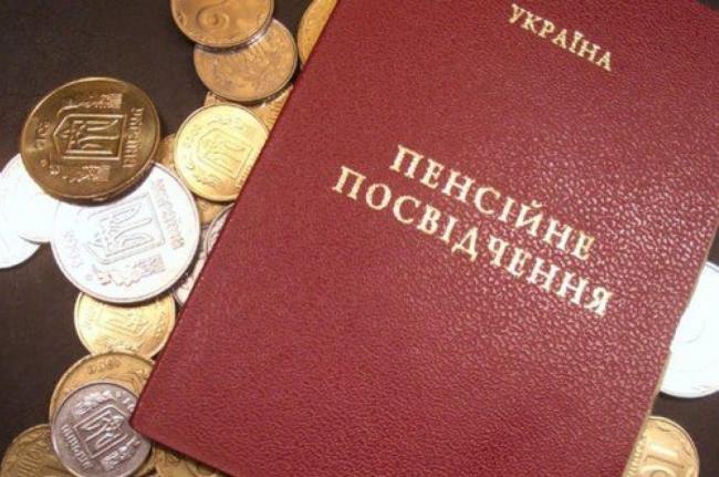В Украине собираются повысить пенсионный возраст