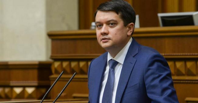 Разумков назвал основную причину, из-за которой инвесторы не приходят в Украину