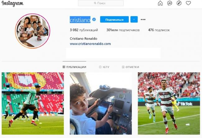 Криштиану Роналду установил очередной рекорд в Instagram