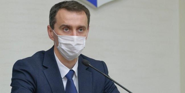Ляшко рассказал, как Украина готовится к индийскому штамму COVID