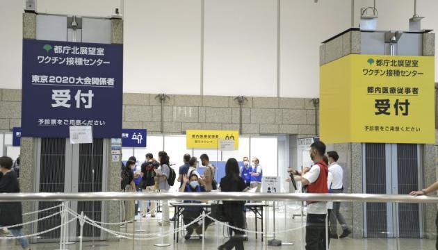 Олимпийские спортсмены со всего мира начали съезжаться в Японию