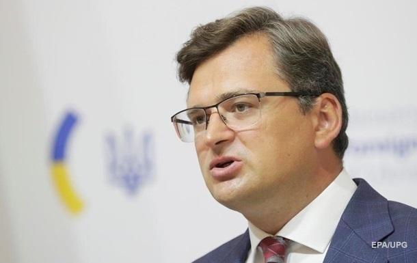 Кулеба оценил риск Украины остаться без топлива из Беларуси