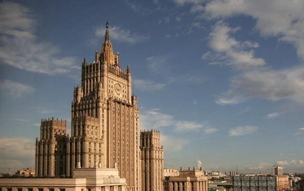 РФ допустила участие США в переговорах по Донбассу