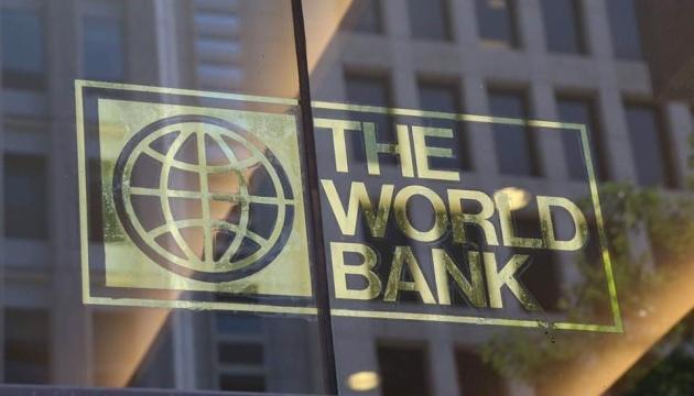 Всемирный банк выделит Украине $200 миллионов кредита