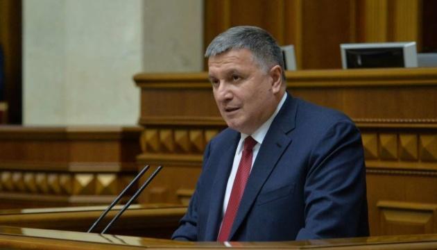 Подавляющее большинство «слуг народа» поддержит отставку Авакова - депутат