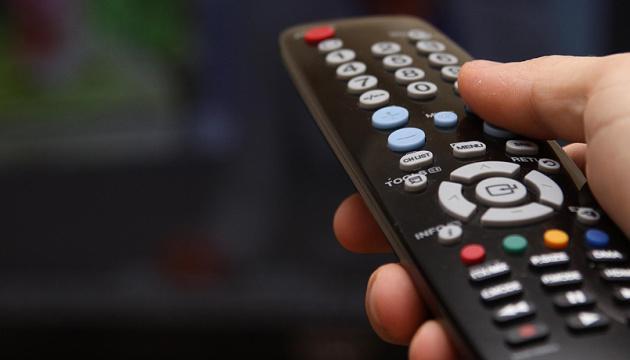 Нацсовет оштрафовал «1+1» после трансляции популярного российского сериала