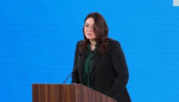 В Офисе Президента обещают программу экономического восстановления
