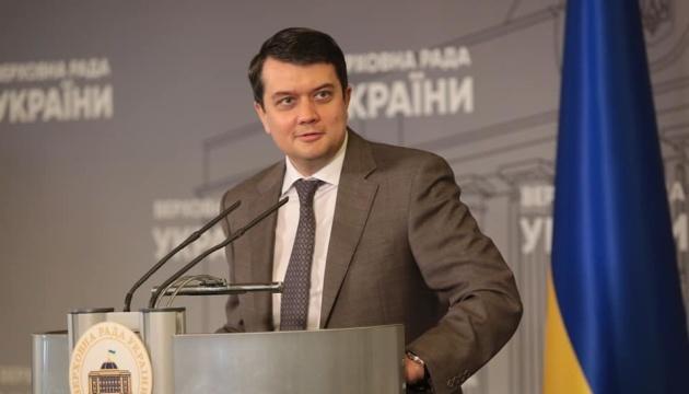 Разумков подписал три закона, необходимые для судебной реформы