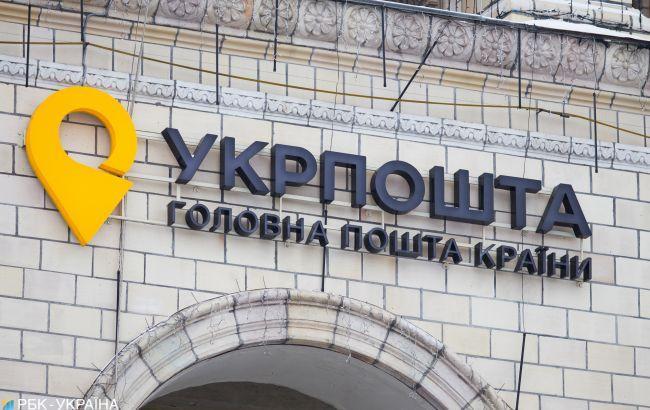 """""""Укрпошта"""" планирует поднять тарифы на 20-40%"""