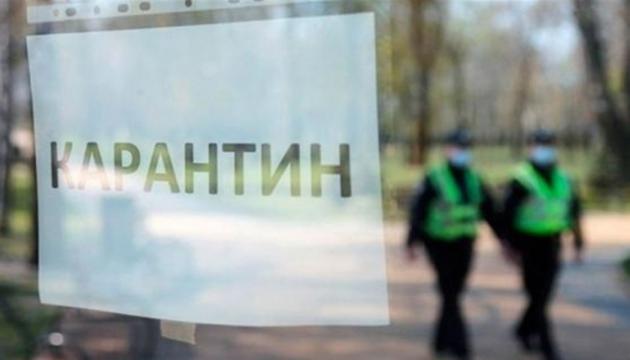 Бизнес усматривает риски для своей деятельности в случае усиления карантина в Украине