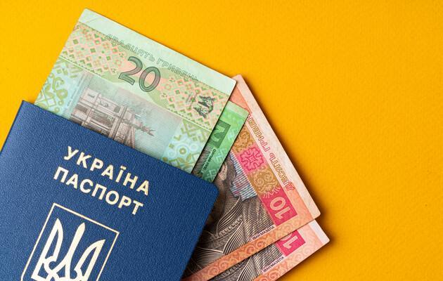 Госстат подсчитал, у кого в Украине быстрее всего выросли зарплаты