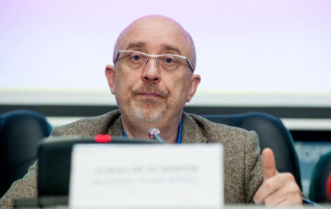 Резников о лишении гражданства за паспорт РФ: оккупация - это отдельная дискуссия