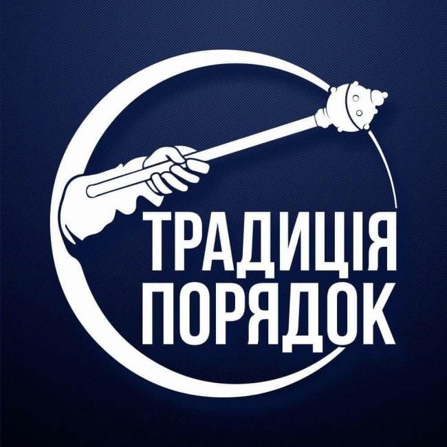 """На Київщині активізувалися праворадикальні рейдери """"Традиції і Порядок"""""""