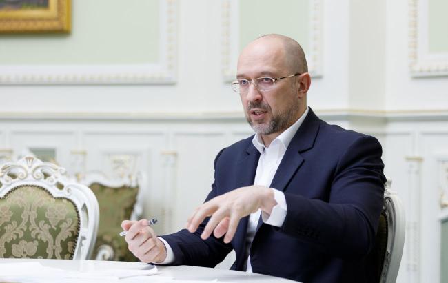 Стартовая цена 3,7 млрд гривен. Шмыгаль анонсировал аукцион по большой приватизации