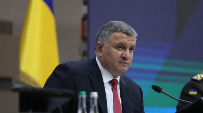 Аваков покидает должность главы МВД Украины