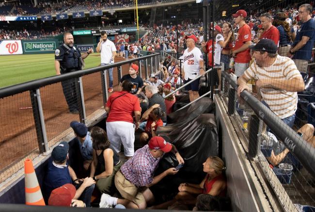 Бейсбольный матч в Вашингтоне остановили из-за стрельбы
