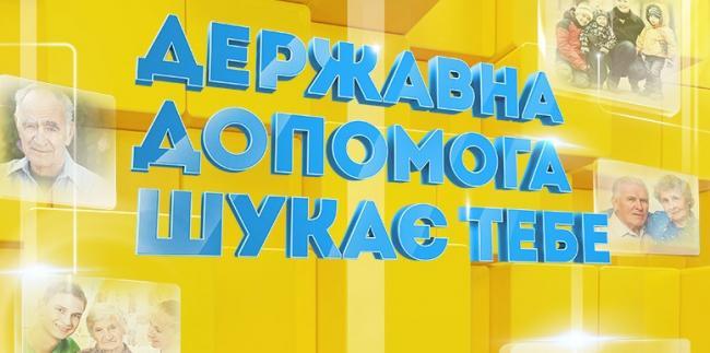 Получателей субсидий в Украине планируют массово проверить: инспекторы будут ходить по домам