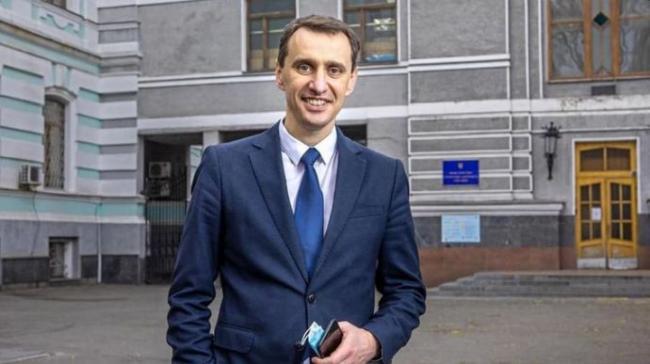 Ляшко анонсировал инновационный препарат от коронавируса в Украине