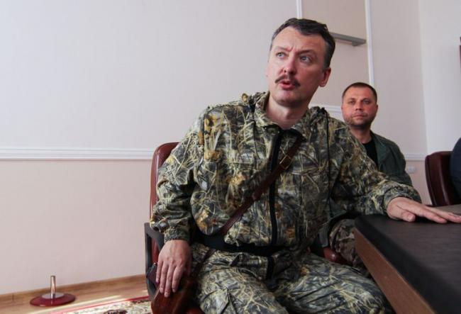 "Батальон ""Азов"" задержал близкого соратника террориста ""Стрелка"""