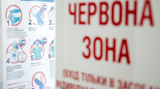 """Главный санврач прогнозирует возвращение Украины в """"красную зону"""" COVID-19"""