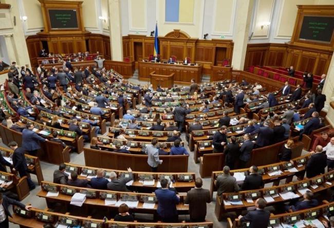 В Верховной Раде рассказали, что рассмотрят нардепы на внеочередных заседаниях 23 и 24 августа