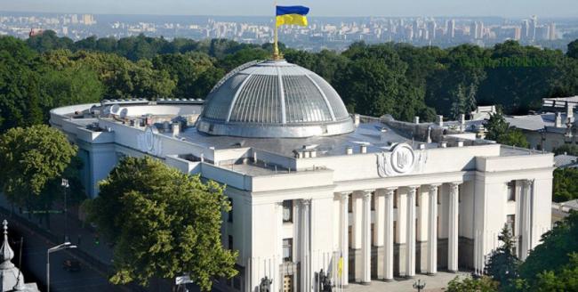 Свежий рейтинг партий в Украине: в Верховную Раду проходят пять политсил
