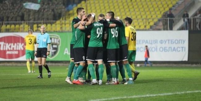 Скандал в украинском футболе: клуб снялся с чемпионата после поражения в первом матче
