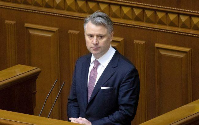 Украина не рассматривает вариант закупки российского газа